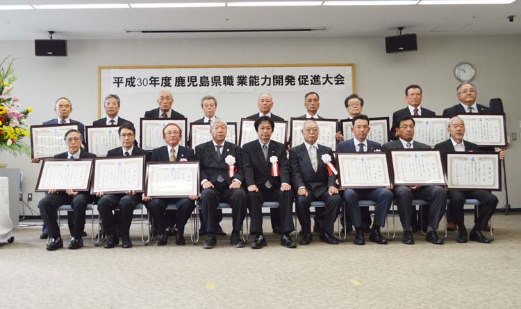 技能尊重事業所の表彰を受けました